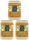 DEAD SEA Shea Butter SOAP 3 PK, Dead Sea Salt Includes Sulfur, Magnesium, etc. Argan Oil. All Skin Types, Problem Skin. Antibacterial, Eczema, Psoriasis, Natural, Therapeutic, Natural Vanilla Scent…