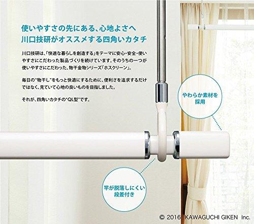 川口技研『室内用ホスクリーン(QL-15-W)』