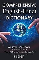Comprehensive English-Hindi Dictionary by BB Sinha