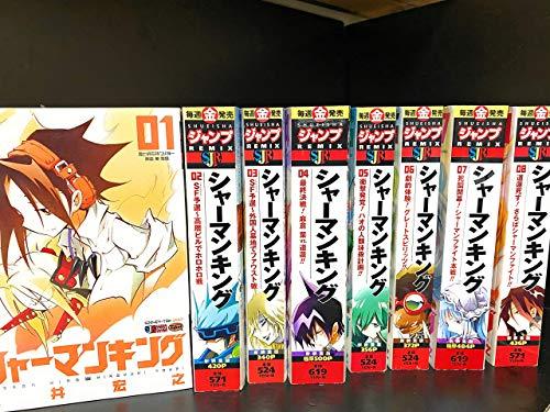 シャーマンキング コミック 全16巻完結セット (SHUEISHA JUMP REMIX)