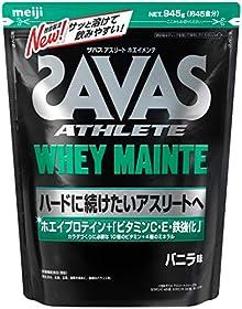 明治 ザバス(SAVAS) アスリート ホエイメンテ バニラ味【45食分】 945g
