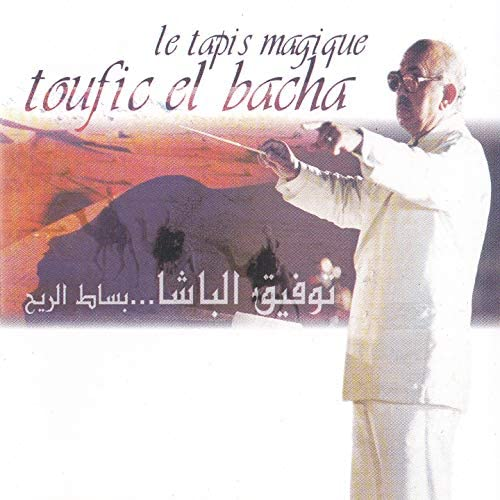 Toufic El Bacha