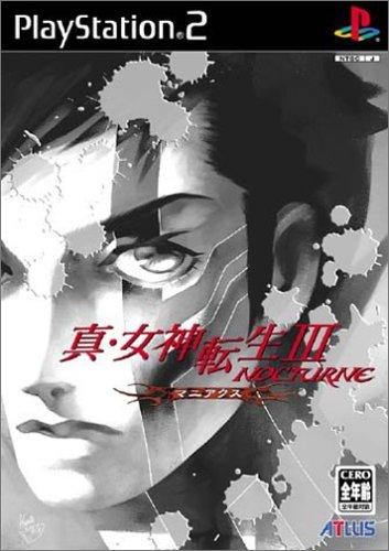 Shin Megami Tensei III: Nocturne Maniax[Import Japonais]