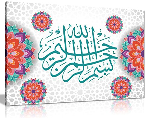 Islamische Kunst, arabische Kalligraphie, Bismillah, Kunstdruck, Kunstdruck, 61 x 40,6 cm