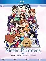 Sister Princess: Complete Original Tv Series [Blu-ray]
