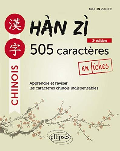 Photo de han-zi-505-caracteres-chinois-en-fiches-2e-edition
