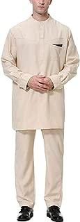 Men's Casual Long Sleeve O-Neck Muslim Arab Robe Ethnic Style White X-Large