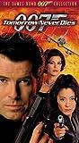 Bond: Tomorrow Never Dies VHS