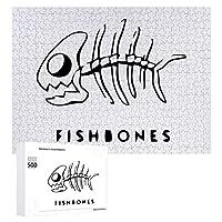 ジグソーパズル 木製パズル 壁の装飾 壁飾り 500ピース 1000ピース 教育ゲーム 知育玩具 パズル puzzle 魚の骨 フィッシュの骨 多機能 人気 誕生日 プレゼント 贈り物