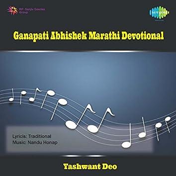Ganapati Abhishek