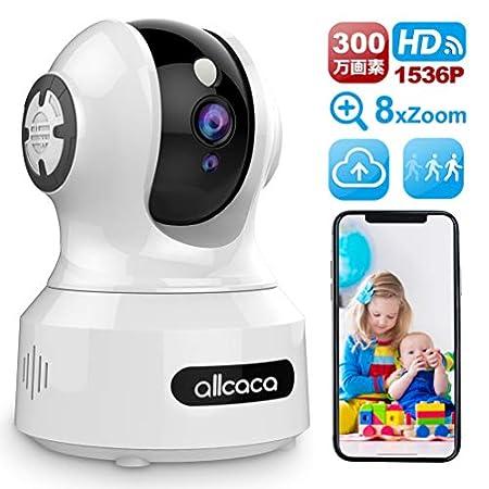 【1/31まで】Allcaca 1536P 300万画素Wifiネットワークカメラ 自動追尾/動体検知/顔検知/音声検知 2,800円(実質2,590円)送料無料!
