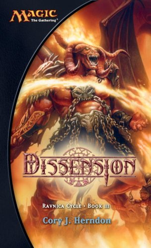 Dissension MTG MAGIC Italian Booster Pack Discordia Busta