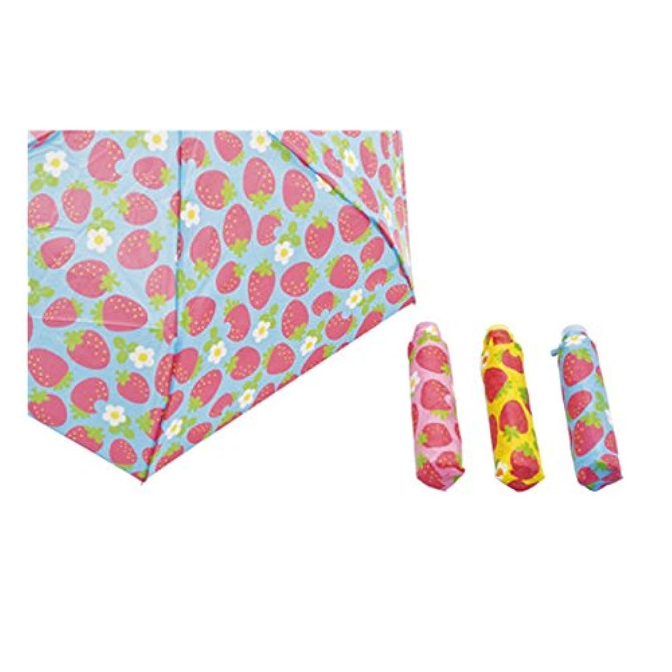浸すドレインモール折りたたみ傘 女児用軽量ミニ折傘 イチゴ 可愛い 軽量折り畳み傘 折りたたみ おりたたみ傘梅雨 日除け 雨除けイエロ
