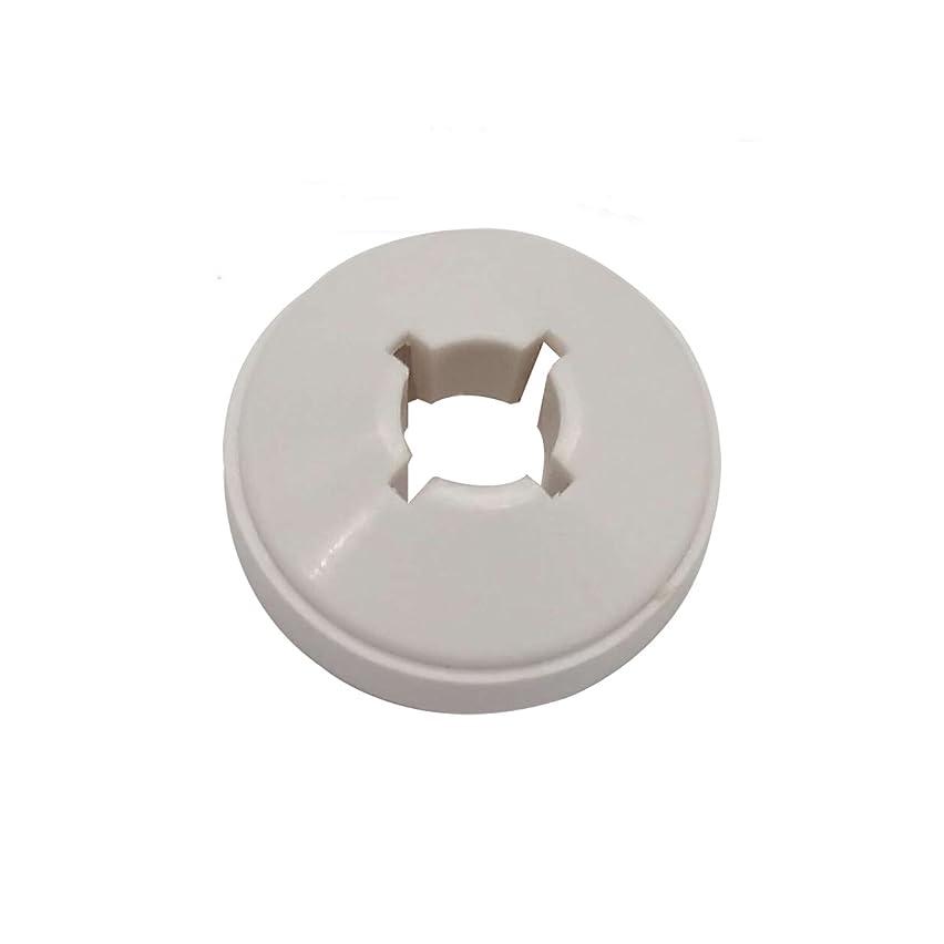 HONEYSEW Spool Cap (Small) For Singer 4600 4620 5040 5050 5705 5710 5800 5802 5805 5806