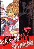 Samurai 7 上 (KCデラックス)