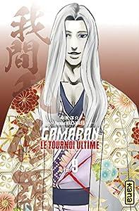 Gamaran - Le tournoi ultime Edition simple Tome 9