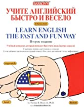 Learn English the Fast and Fun Way for Russian Speakers (Fast and Fun Way Series)