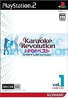 カラオケレボリューション (J-POPベストVol.1)