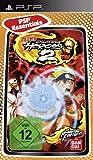 Naruto: Ultimate Ninja - Heroes 2 [PSP Essentials]