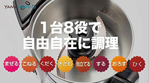 YAMAMOTOマルチスピードミキサーMasterCutMM41レッドYE-MM41R