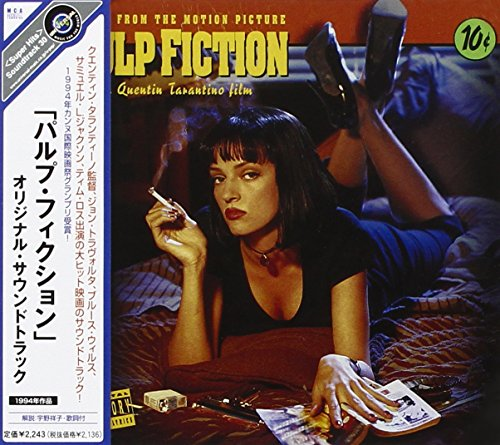 Pulp Fiction [Jp-Import]