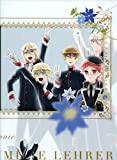 【Blu-ay】劇場版 王室教師ハイネ [劇場限定版] image