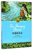 The Hungry Stones (Chinese Edition)
