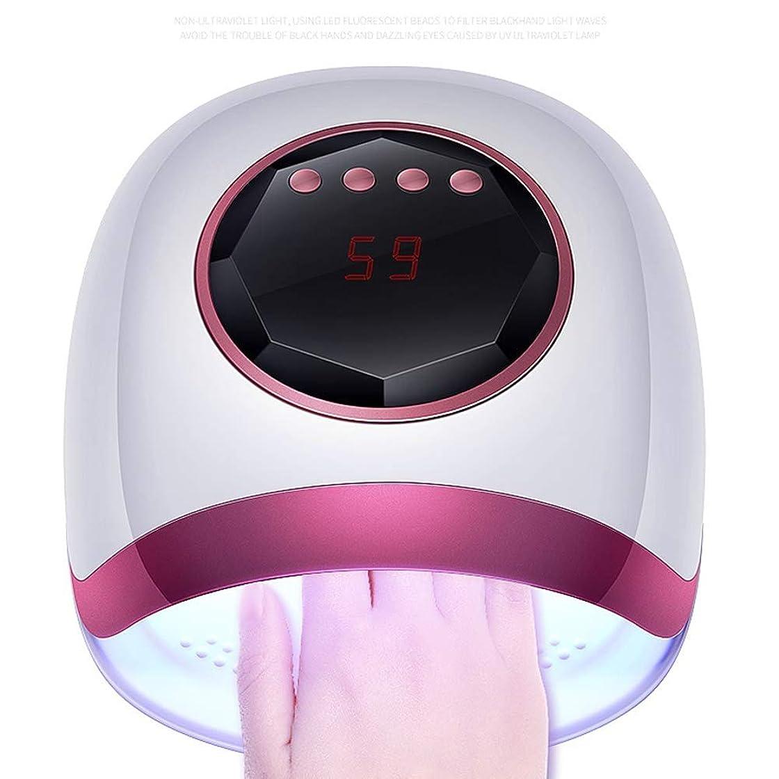 リルうぬぼれ成功するセンサーが付いているゲルの72W の治癒ランプのための LED の紫外線釘ランプ4つのタイマーのつま先の釘の治癒、大広間および家のため (白)