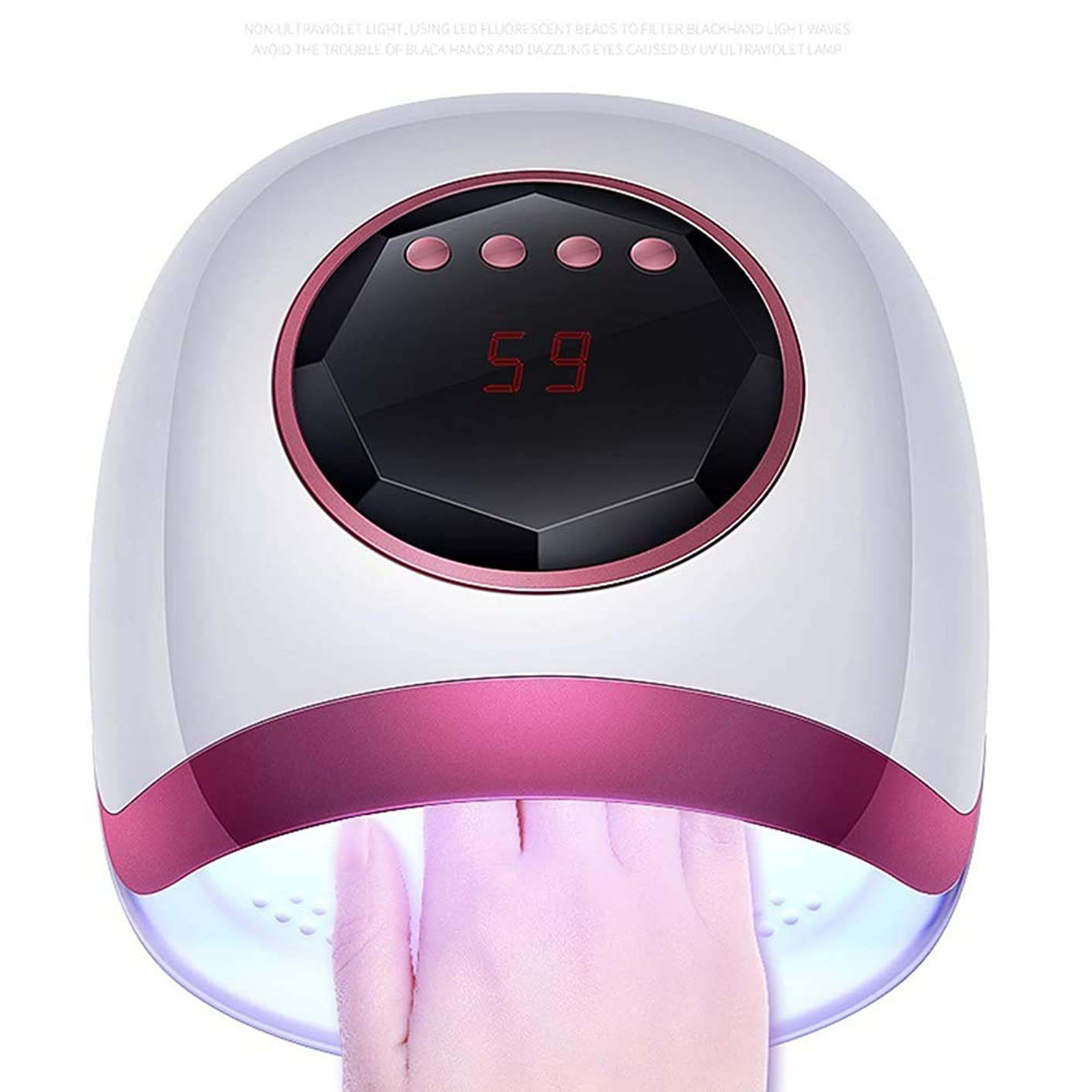キャンセルリダクターレギュラーセンサーが付いているゲルの72W の治癒ランプのための LED の紫外線釘ランプ4つのタイマーのつま先の釘の治癒、大広間および家のため (白)