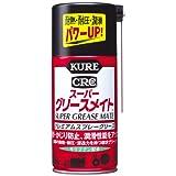 KURE(呉工業) スーパーグリースメイト (300ml) [ For Mechanical Maintenance ] プレミアムスプレーグリス [ 工具箱の必需品 ] [ KURE ] [ 品番 ] 1056