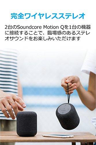 Anker『SoundcoreMotionQ(A3108011)』