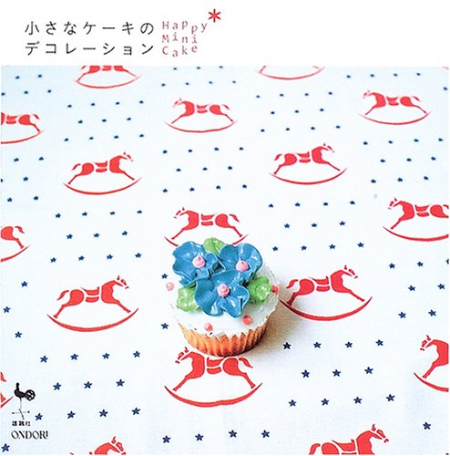 小さなケーキのデコレーション Happy Mini Cakeの詳細を見る