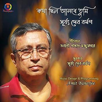 Katha Chhilo Asbe Tumi - Single