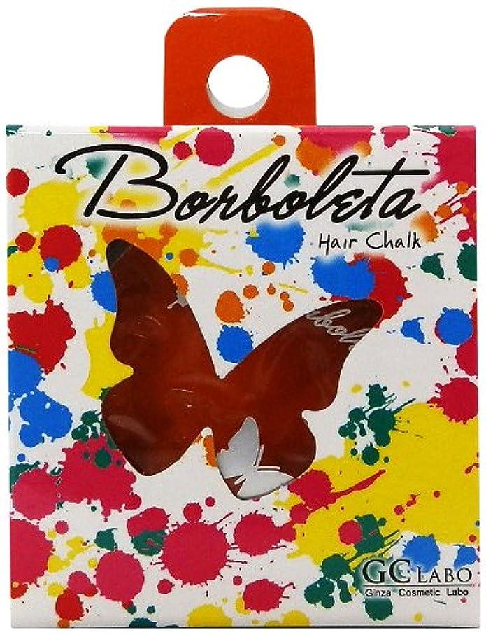 学習高層ビル添加剤BorBoLeta(ボルボレッタ)ヘアカラーチョーク オレンジ