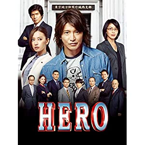 """HERO(2015)"""""""