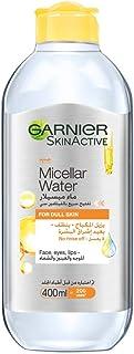 ماء ميسيلار لتفتيح البشرة بفيتامين سي من جارنييه، 400 مل