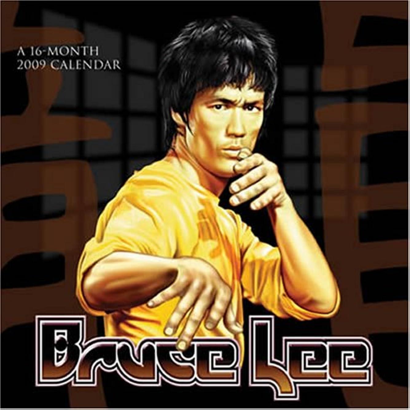 きょうだい目指す転送Bruce Lee 2009 Calendar