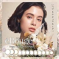 【6枚入り】eRouge(エルージュ)カラコン 2WEEK/2週間使い捨て Lucir Ochre( ルシールオークル) (-2.50)