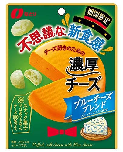 なとり 濃厚チーズ ブルーチーズブレンド 21g ×10袋