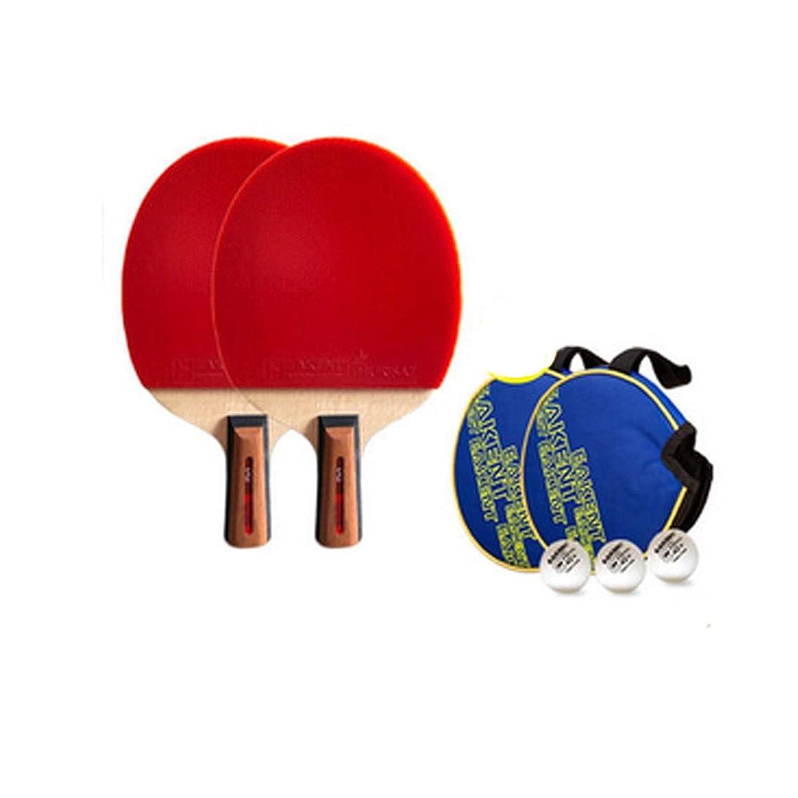 保安コーデリア苦しむアウトドア、フィットネスラケットに適した卓球ラケット、4つ星(1つ購入で1つ無料)(3ボール+ 2セット)