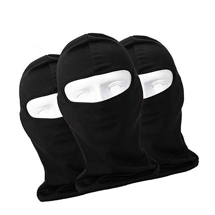 ユダヤ人テレビ虚栄心フェイスマスク 通気 速乾 ヘッドウェア ライクラ生地 目だし帽 バラクラバ 保温 UVカット,ブラック,3枚