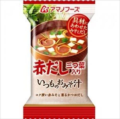 アマノフーズ いつものおみそ汁 赤だし(三つ葉入り)1P 60食セット