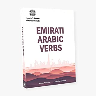 Emirati Arabic Verbs