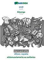 BABADADA black-and-white, Marathi (in devanagari script) - Xitsonga, visual dictionary (in devanagari script) - xihlamuselamarito xa swifaniso: Marathi (in devanagari script) - Tsonga, visual dictionary