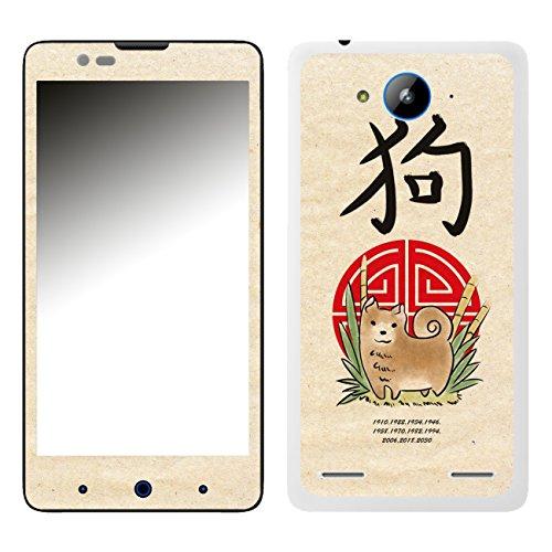 DISAGU SF-106526_857 Design Folie für ZTE Blade L3 Plus - Motiv Chin. Horoskop_H&_Jahre