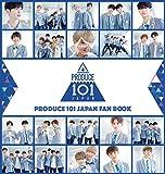 【Amazon.co.jp 限定】PRODUCE 101 JAPAN FAN BOOK Amazon限定カバーVer. (ヨシモトブックス)