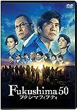 Fukushima 50 DVD通常版[DABA-5715][DVD] 製品画像