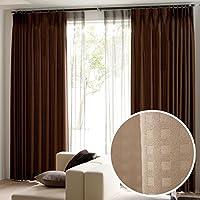 防音カーテン 2枚組 遮光1級 形態安定加工 幅100cm×丈200cm ベージュ