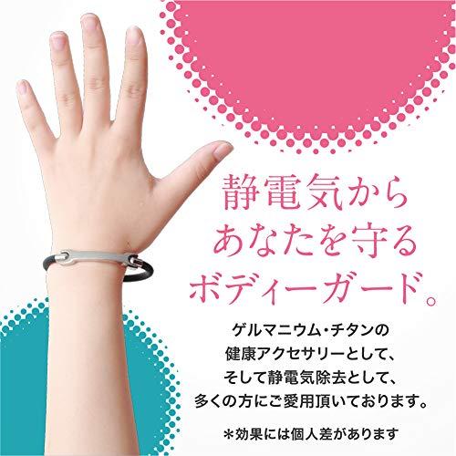 NextStep静電気除去ブレスレットチタン磁気ゲルマニウム男女兼用シリコン2サイズ【全5色】(ブラック18.5cm)