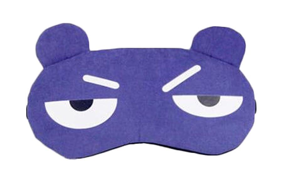 谷遅い手配する面白い青色の目の睡眠マスク旅行者のための